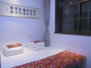 Xinwanyi Hotel