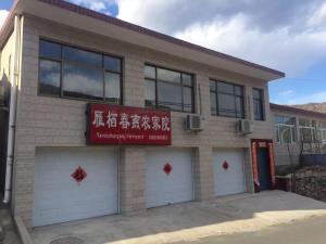 Yanqi Chunyan Guest House