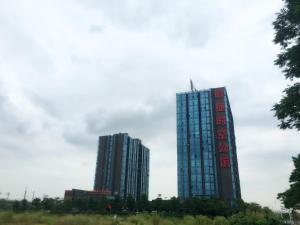 Ao Bo Ting International Apartment, Гуанчжоу