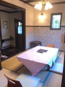 Ishinoie, Hotel  Ito - big - 18