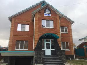 Гостевой дом Визит - фото 7