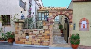 Venetis House