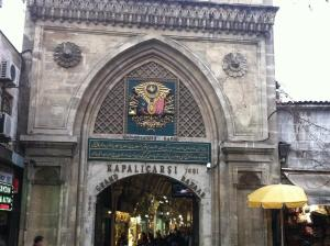 Arat Apartments, Апарт-отели  Стамбул - big - 93