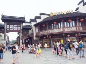 Hi Inn Nanjin Confucius Temple