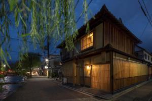 Umenoki-an Holiday Rentals