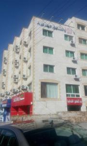 (Rose Hotel Apartments)