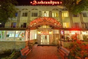 Отель Александрия