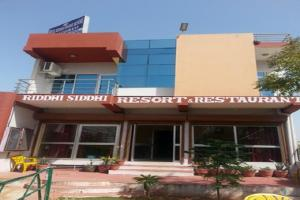 Hotel Riddhi Siddhi