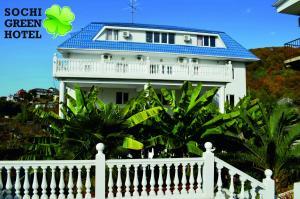 Отель Sochi Green, Лоо