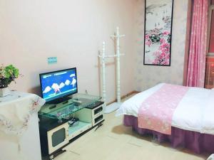 Harbin Happy Days As Dreams Apartment, Apartmány  Harbin - big - 23
