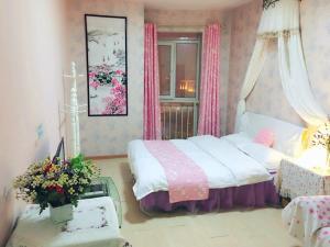 Harbin Happy Days As Dreams Apartment, Apartmány  Harbin - big - 2