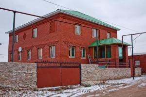 Дом для отпуска Куршавель в Кульшарипово