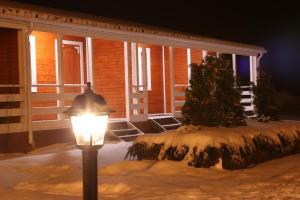 Apart Hotel Baza Krenitsy
