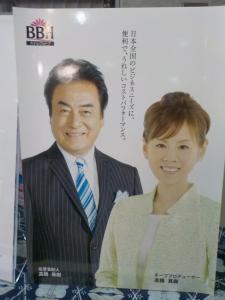 Фото отеля New Central Hotel Katsuta