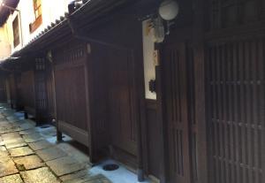 Gion no Yado