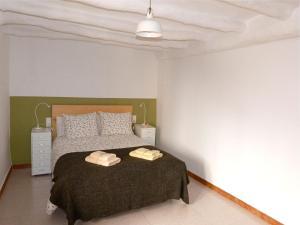 Sortetes Apartment