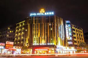 Shantou Jingxi Hotel