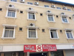 Hotel MK Silver Court, Hotels  Hyderabad - big - 1