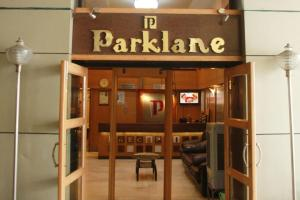 Hotel Parklane, Hotely  Hyderabad - big - 1