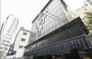 Busan Songdo Hotel Bom