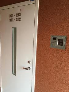 Pleasant Apartment, Apartments  Vilnius - big - 13