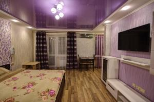 Apart Studion in city Center, Apartmány  Mariupol' - big - 4