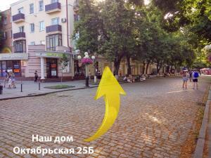 Poltava Green Apartments, Апартаменты  Полтава - big - 2