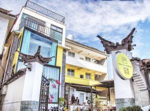 Jujian Chuangyi Inn