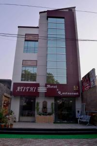 Atithi Hotel & Restaurant