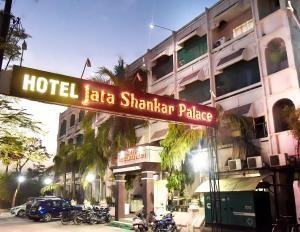 Hotel Jatashankar Palace