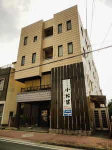 Сага - Hotel Komatsusou