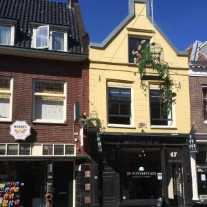 B&B het Museumkwartier(Utrecht)