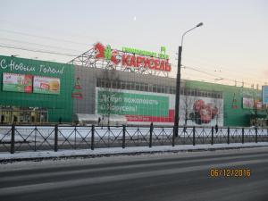 Апартаменты на Тельмана 41/1, Апартаменты  Санкт-Петербург - big - 12