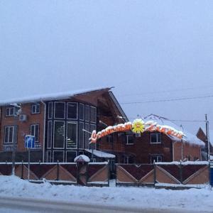 Guest house Solnechniy Khadzhokh