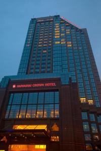 HaiWaiHai Crown Hotel - Formerly Crowne Plaza Hangzhou Grand Canal