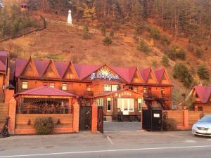 Отель У озера - фото 17