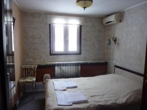 Отель Достоевский - фото 17