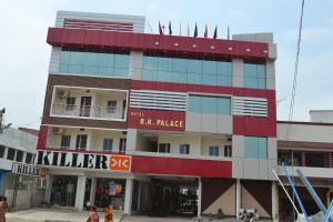 Hotel R K Palace