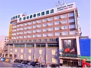 GreenTree Inn LiaoNing ShengYang TieXi HuaXiang Road Express Hotel
