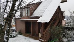 12 Mesyatsev Holiday Home