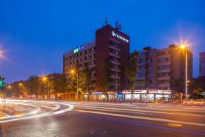 City Inn - Chengdu Jinhe Road
