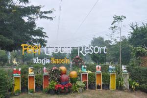 85009284 Feel Good Resort นครราชสีมา
