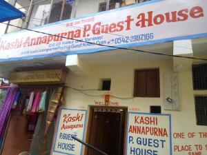 Kashi Annapurna Paying Guesthouse