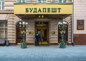 Гостиница Будапешт, Москва
