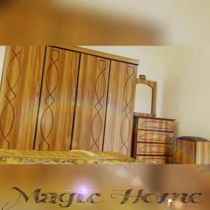 Magic Home - , , Mauritius