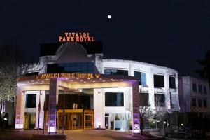 Анкара - Vivaldi Park Hotel