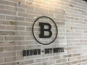 Brown Dot Hotel Gwangalli