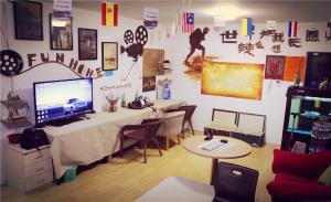 Jinan Fun home Youth Hostel, Хостелы  Цзинань - big - 1
