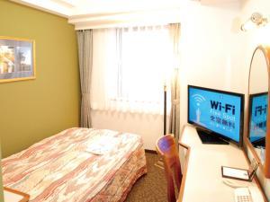 Hotel Arstainn, Отели  Maizuru - big - 12