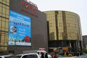 Apartments Severnoe Siyanie 50, Ferienwohnungen  Astana - big - 21